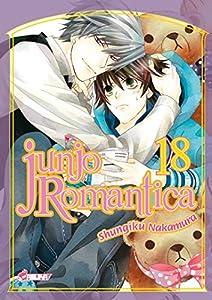Junjo Romantica Edition simple Tome 18