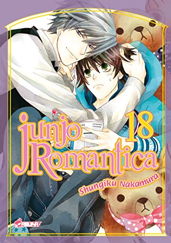 Junjo Romantica Edition simple Tome 18