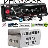 AUDI A4 B6 B7 - Kenwood KMM-BT203 - Bluetooth | MP3 | USB | iPhone - Android Autoradio - EINBAUSET