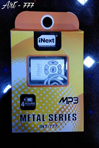 iNEXT AUDIO MP3 PLAYER