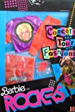 Barbie & The Rockers CONCERT TOUR FASHIONS Purple & Orange FASHION Outfit (1986) by Barbie