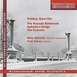 V. Gavrilin - The Russian Notebook