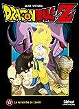 Dragon Ball Z - Les films Vol.5