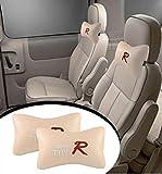 #7: Hi Art Designer Seat Neck Cushion Pillow for Car (Beige) - Set Of 2