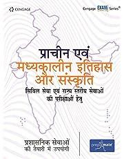 Prachin evam Madhyakalin Itihas aur Sanskriti Civil Sewa ev