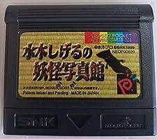 SNK Shigeru Mizuki Ghost Fotogalerie japanischen Import-Spiel für Neo Geo Pocket Color