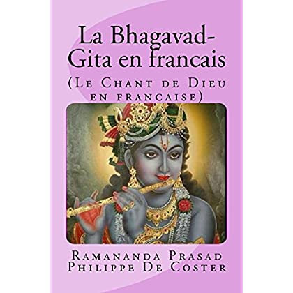 La Bhagavad-Gita en française: French Edition of Bhagavad-Gita