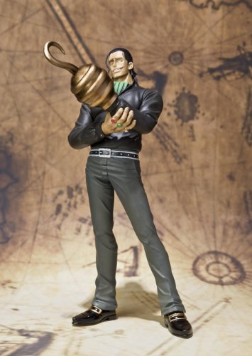 "Bandai Tamashii Nations Figuarts Zero Crocodile ""One Piece"" (Static Figure) (japan import) 3"
