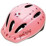 Hello Kitty Kinderhelm Fahrradhelm verstellbar von 50 bis 56 cm Neu