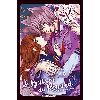 Koyoi Kimi to Kiss no Chigiri wo T01