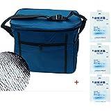 Al aire libre bolsa térmica con 3Paquete de hielo puede aislado 10–24Hous, azul