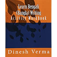 Learn Bengali (Bangla) Writing Activity Workbook