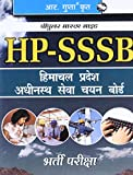 Himachal Pradesh - Subordinate Service Selection Board  (HPSSSB) Exam Guide: Recruitment Exam (Popular Master Guide)