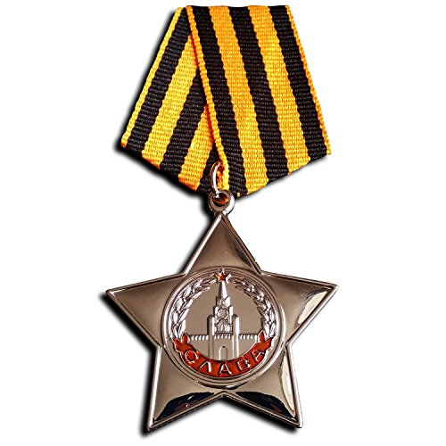 Order Of Glory 3rd Class WW2 military decoration of Soviet Union USSR CCCP Repro