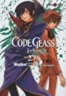 Code Geass - Lelouch of the Rebellion Vol.2