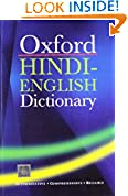 #10: The Oxford Hindi English Dictionary
