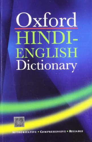 Oxford Hindi–English Dictionary (Hindi, English) 1st Edition price comparison at Flipkart, Amazon, Crossword, Uread, Bookadda, Landmark, Homeshop18
