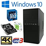 Master-PC Intel i3-6100, 8GB DDR4, 256GB SSD + 2TB HDD, Windows 10 Pro