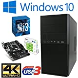 Master-PC Intel Core i3-6100 (Dual-Core) Skylake 2 x 3,70 GHz, 8 GB DDR4, 128 GB SSD SATA3, Intel HD 530 Grafik 4K, USB 3.1, HDMI, DVI, VGA, DVD-Brenner, Sound, Gigabit-Lan, Windows 10 Pro.