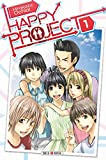 Happy Project T01