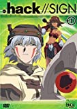 Hack//Sign+Hack//Liminality (serie completa 7DVD box+action figure) [IT Import]