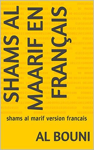 Shams al maarif alchimie des arabes: livre d alchimie du monde arabique par Al Bouni