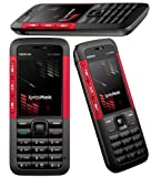 Nokia 5310 XpressMusic red (EDGE, Musik-Player, UKW-Radio, Kamera mit 2 MP, Bluetooth) Triband Handy