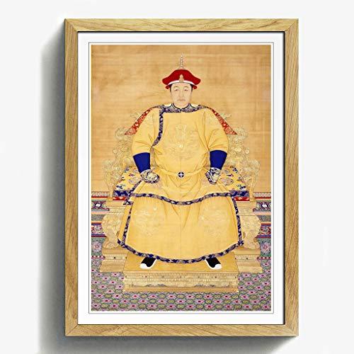 Dynastie Frame (BIG Box Art Zhang shunzi Oriental Qing-Dynastie schwarz Gerahmter Druck, Mehrfarbig, 24,5x 18/62x 45cm/a2-p, Holz, Eiche, 24.5 x 18-Inch/62 x 45 cm/A2)