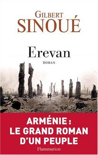 "<a href=""/node/17302"">Erevan</a>"