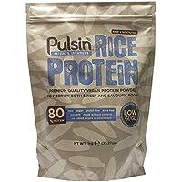 Rice Protein Powder - 1kg