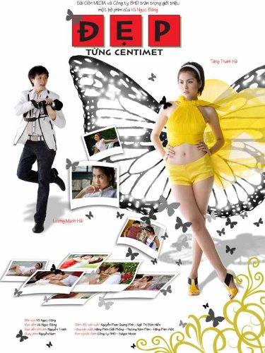 Dep Tung Centimet Plakat Movie Poster (27 x 40 Inches - 69cm x 102cm) (2009) Vietnamese