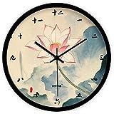 coldtutu de colgar Modern Metal marco pared Reloj Home Decor, elegante Lotus Reloj de pared, blanco, 12inch