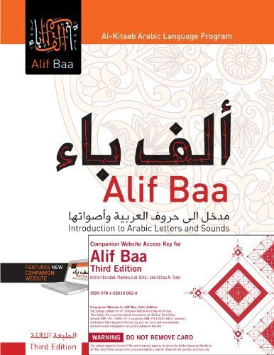 Alif Baa, Third Edition HC Bundle: Book + DVD + Website Access Card (Al-Kitaab Arabic Language Program) (Arabic Edition) by Kristen Brustad (2014-03-05) Hc-bundle