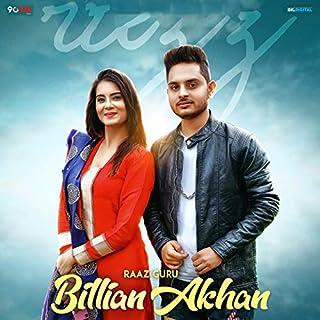 Billian Akhan