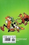Image de WALT DISNEY Lustiges Taschenbuch (LTB) # 206: MICKY MAUS im Indianerland!