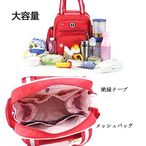 Wasserdicht Wickeltasche Schwarz Weiß Groß Zwillinge Rucksack Handtasche Bag Wickelunterlage Rot