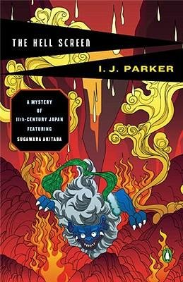 By Parker, Ingrid J. ( Author ) [ The Hell Screen By Jul-2008 Paperback