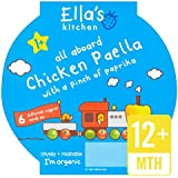 Ella's Kitchen Little Big Meal Chicken Paella Stage 4 200g