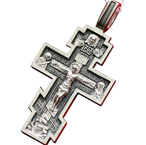 ☦ Schöne Kreuz Kruzifix Orthodoxe Gebet DM40