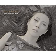 Izima Kaoru, Landscapes With a Corpse
