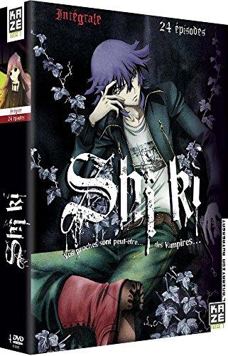 Shi-ki Integrale [Edizione: Francia]