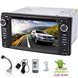 Android 7.1 Car Stereo 6.2 pouces Double Din voiture Radio Head Unit GPS auto st¨¦r¨¦o pour TOYOTA Corolla EX (2008 ~ 2013) Avec Octa base 2G RAM 32G ROM Bluetooth ¨¤ ¨¦cran tactile OBD2 DAB + caisson de graves WIFI