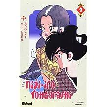 Niji-Iro Tohgarashi Vol.9