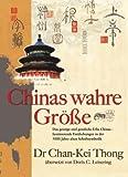 Chinas wahre Größe: Das geistige und geistliche Erbe Chinas- faszinierende Entdeckungen in der 5000 Jahre alten Schriftsymbolik