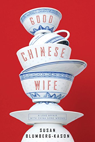 American Express China (Good Chinese Wife: A Love Affair with China Gone Wrong)