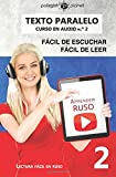 Aprender ruso - Texto paralelo - Fácil de leer | Fácil de escuchar: Lectura fácil en ruso: Volume 2 (CURSO EN AUDIO)