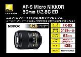 Nikon AF-S Micro Nikkor 60mm/2.8G ED Objektiv  (62mm Filtergewinde) - 2