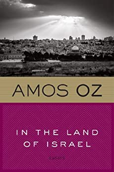 In the Land of Israel par [Oz, Amos]