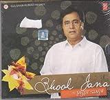 Bhool Jana- Jagjit Singh
