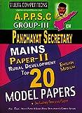 APPSC Group-III Panchayat Secretary MAINS Paper-II Top 20 Model Papers [ ENGLISH MEDIUM ]